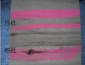 2蛍光ピンク比較