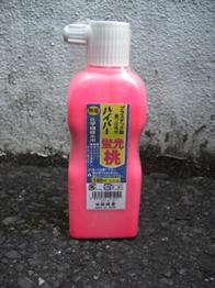 蛍光ピンク本体
